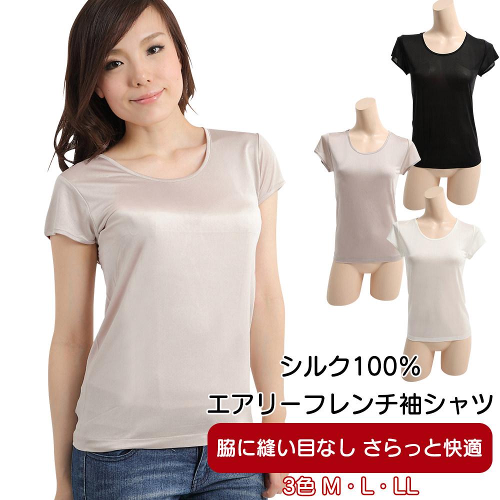 シルク100%エアリーフレンチ袖シャツ