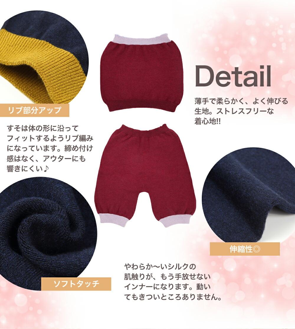 薄手で柔らかく、よく伸びる生地。ストレスフリーな着心地。すそは体の形の添ってフィットするようリブ編みになっています。締め付け感はなくアウターにもひびきにくい。