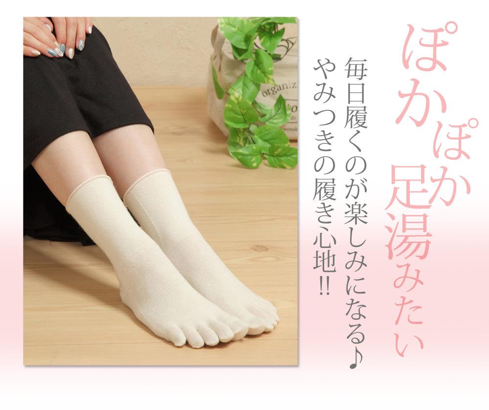ぽかぽか足湯みたい。毎日履くのが楽しみになる。やみつきの履き心地