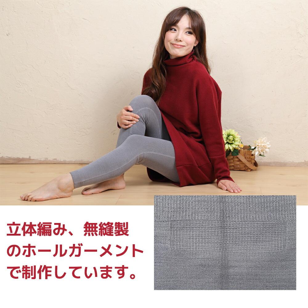 立体編み、無縫製のホールガーメント?で制作しています。