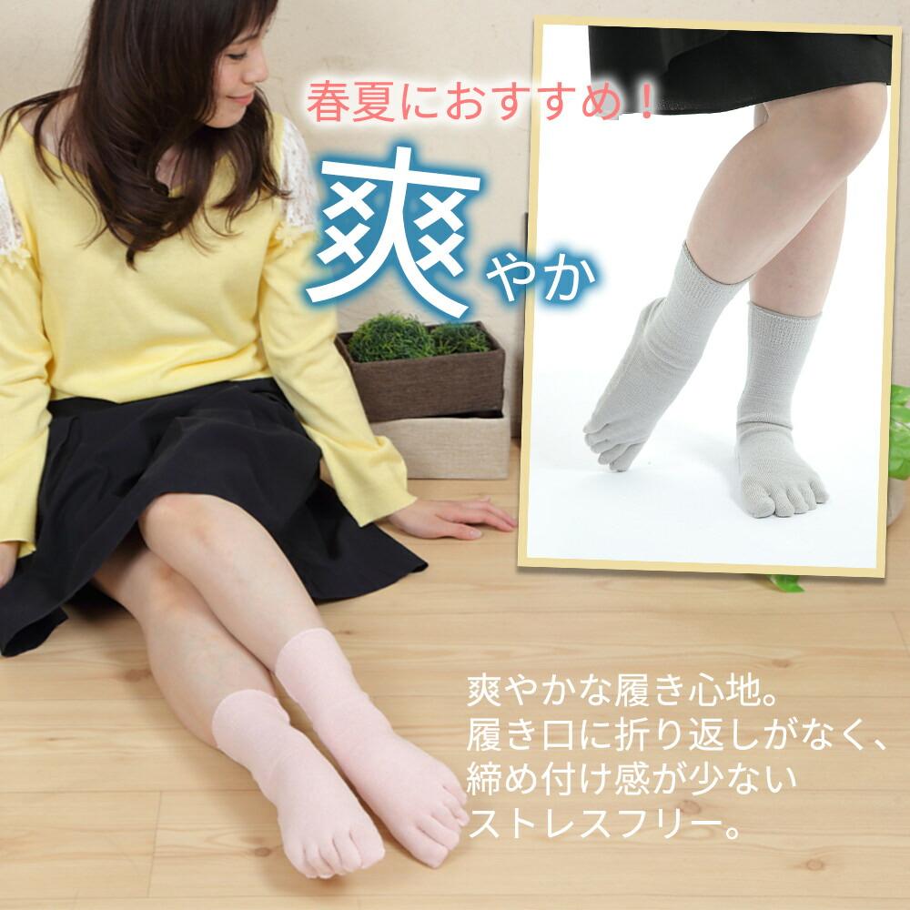 春夏におすすめ!さわやか。爽やかな履き心地。履き口に折り返しがなく、締め付け感が少ないストレスフリー。