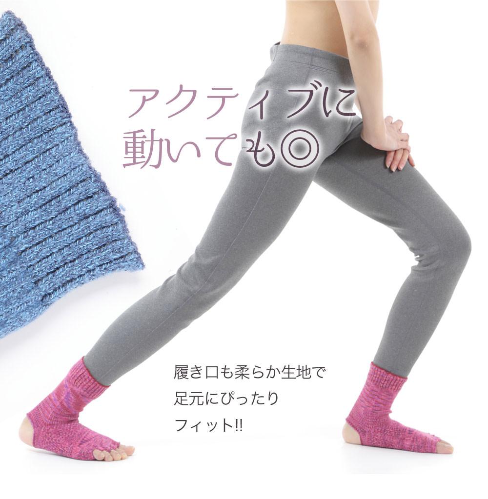 アクティブにうごいてもOK。履き口も柔らか生地で足元にぴったり。