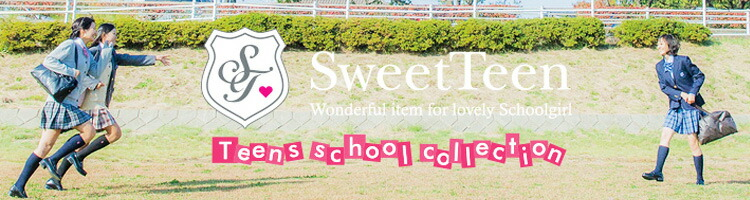 Sweet Teen
