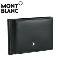 モンブラン 折り財布カード・IDカード&マネークリップ 札ばさみ MEISTERSTUCK ブラック 108945