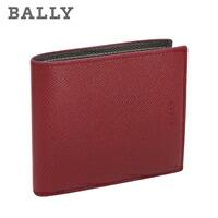 バリー 折り財布(小銭入れなし)レッド/グレー BRIGADIERE BOLLEN.B