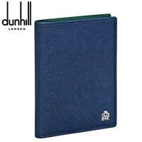 ダンヒル パスポートケース 手帳カバー ネイビー/グリーン バイカラー ボードン L2X273N