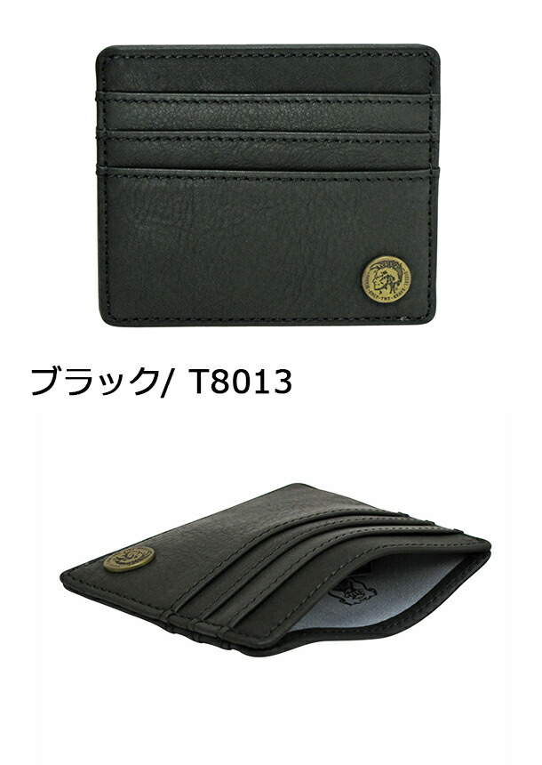 Diesel Mens Mohican Seal Johnas I Plus Card Holder