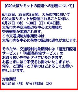 4月4日・5日臨時休業のお知らせ