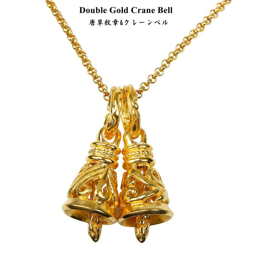 ゴールド ダブル ベル ネックレス