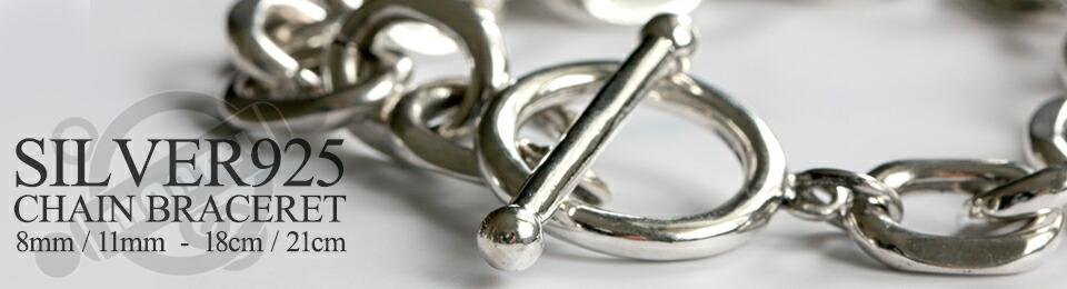 silver925 シルバー スターリングシルバー ー マンテル チェーンブレスレット