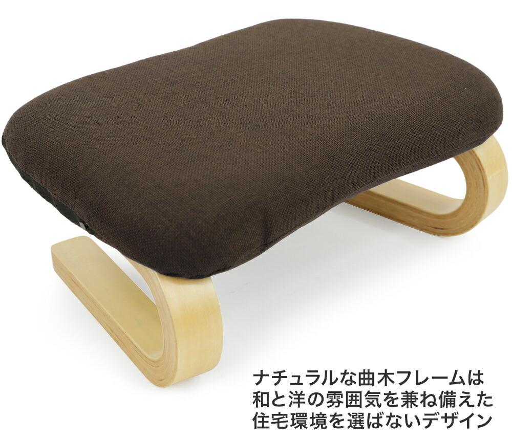 膝の痛み 軽減する カジュアル モダン 正座椅子 colore