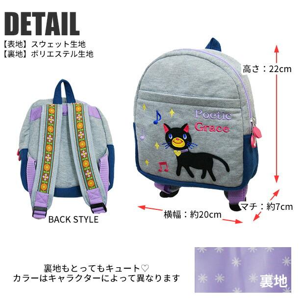 Kids School rucksack nursery  character backpacks /& lunch bags