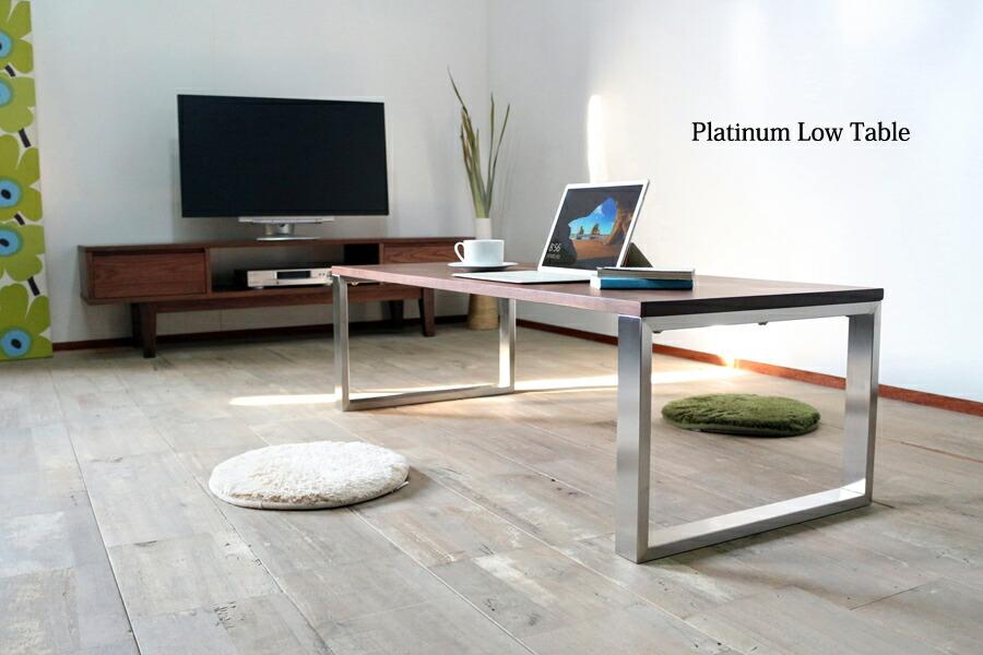 Platinum Low Table