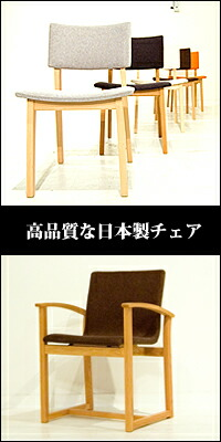 ChairSeries