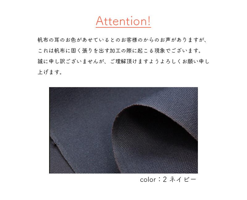 8号帆布生地(0097)