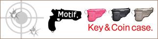 ピストル型キー&コインケース 【motif/LOCK ON KEY CASE】