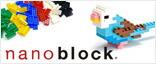 nanoblock/ナノブロック