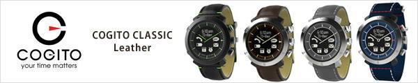 COGITO CLASSIC/コジト クラッシック Leather レザー Bluetooth腕時計 Smart watch