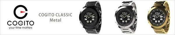 COGITO CLASSIC/コジト クラッシック メタル ステンレス Bluetooth腕時計 Smart watch
