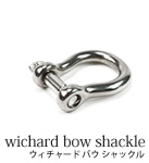 【Wichard/ウィチャード】wichard bow shackle