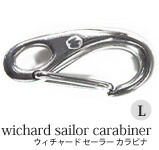 【Wichard/ウィチャード】wichard sailor carabiner(L)