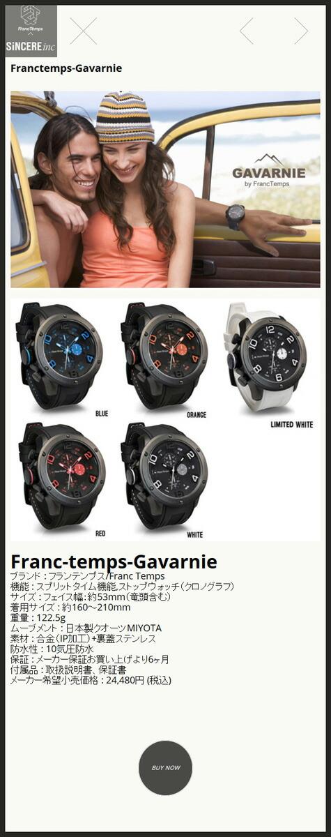 メンズ腕時計 腕時計