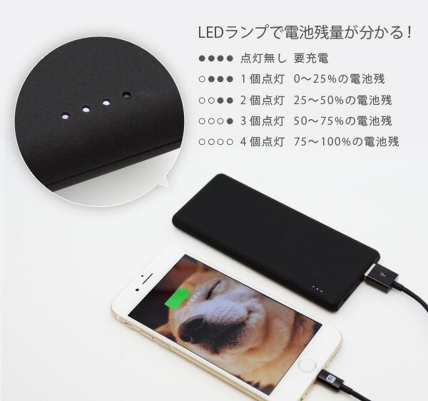 FLUX BATTERY バッテリー 5000mAh 大容量 薄型 軽量 旅行 iPhone