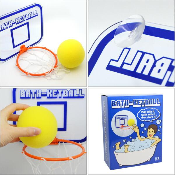Bath-ketball バスケットボールインザバス お風呂 バスグッズ