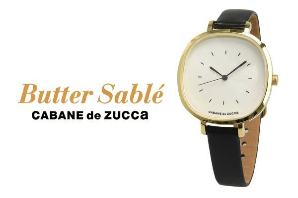 [カバンドズッカ] CABANE de ZUCCa 腕時計 /Butter Sable AJGK081 AJGK082 AJGK083 AJGK084