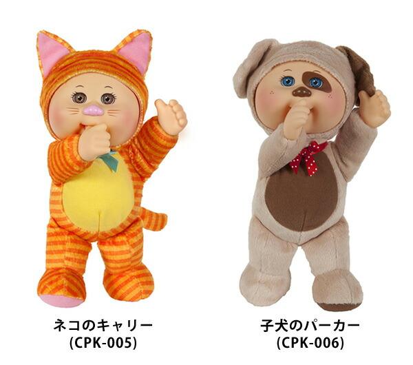 Cabbage Patch Kids キャベッジ パッチ キッズ ファームフレンズ/人形 ぬいぐるみ