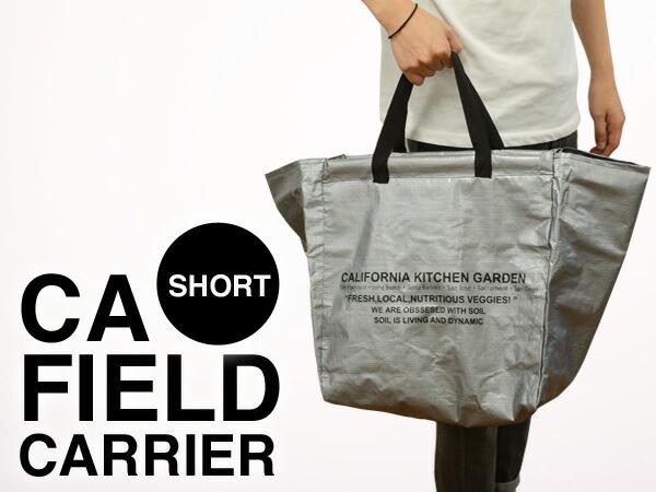 CA FIELD CARRIER LONG ロング ガーデンバッグ ランドリーバッグ バッグ ショッピングバッグ アウトドア