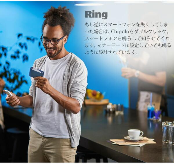 Chipolo CARD Bluetoothロケーター スマートフォン 追跡 アプリ キーホルダー 防水