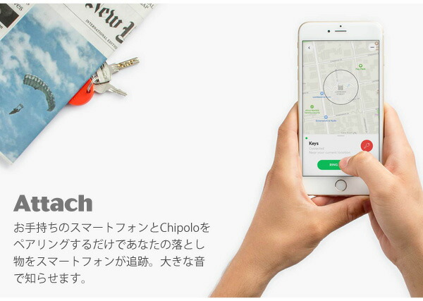 Chipolo 2nd Chipolo Classic Bluetoothロケーター スマートフォン 追跡 アプリ キーホルダー