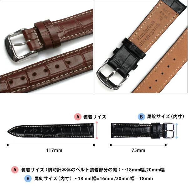 時計バンド 時計ベルト 革ベルト 革 Classic Kroco Chrono 18mm 20mm