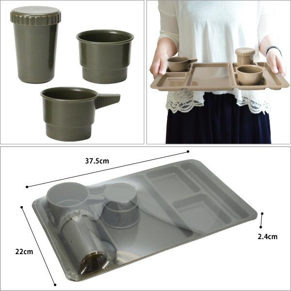HAYES TOOLING & PLASTICS/ヘイズ ツーリング アンド プラスチック キャンパートレイセット
