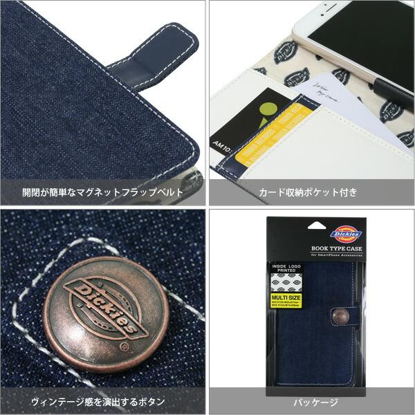 Dickies Book type case (ヒッコリー・デニム) ディッキーズ スマホケース 手帳型 ブックタイプ