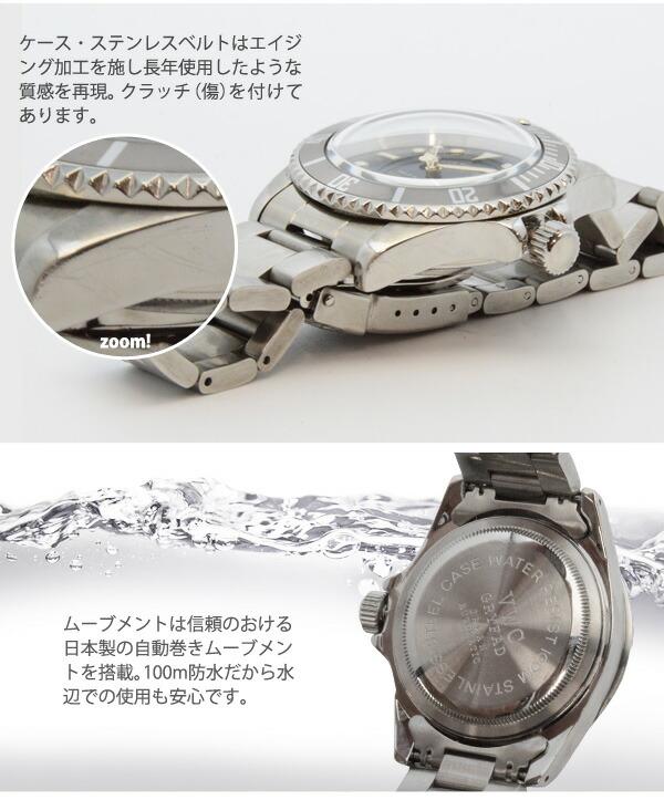 VAGUE WATCH Co. GRY FAD グレーフェイド GF-L-001 自動巻き腕時計