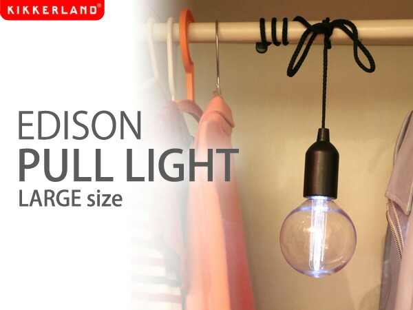 """KIKKERLAND/キッカーランド Edison Pull Light """"Large""""エジソンプルライト"""
