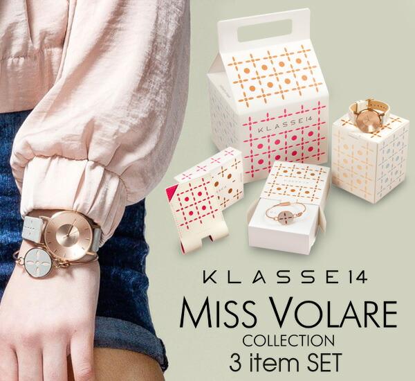 KLASSE14 Miss Volare 2017SS 腕時計 3点セット 福袋