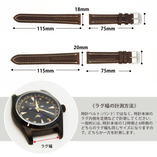 時計バンド 時計ベルト 革ベルト 革 FLUCO Chrono Nabucco クロノ・ナブッコ 18mm 20mm