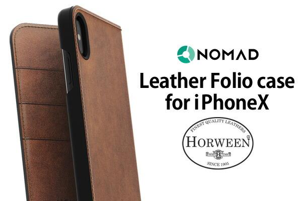 NOMAD LEATHER FOLIO CASE for iphoneX/ノマドレザーフォリオケース 革