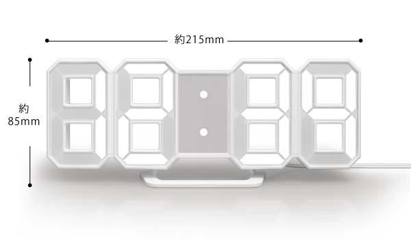 RELAX LEDデジタルセグメントクロック RELAX セグロック SEGLOCK 置き時計 掛け時計 RSG-WH USB アラーム スヌーズ 夜間モード