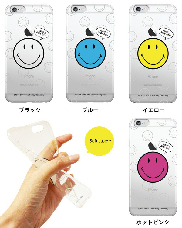 iPhone7 iPhone7Plus ケース カバー SMILEY スマイリー ニコちゃんマーク 蓄光