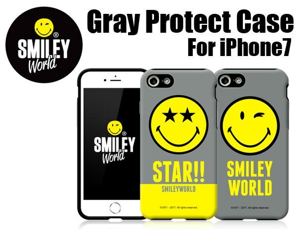SMILEY PROTECT スマイリー グレー プロテクトケース 二重構造