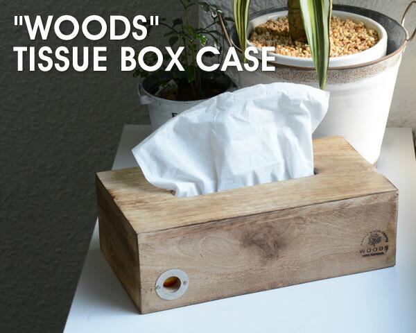 WOODS TISSUE BOX CASE 2K−361 ティッシュボックスケース