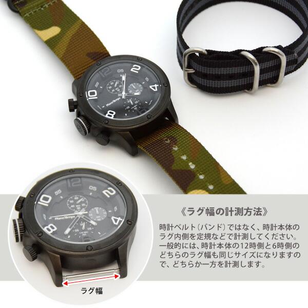 時計ベルト 腕時計ベルト HDT ZULU ズール バリスティック・ナイロン・バンド スタンダード2リング 24mm 男女兼用 耐水