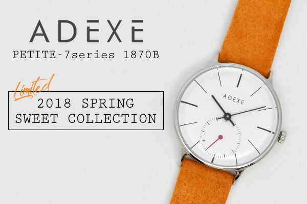 数量限定 ADEXE アデクス PETTIT-7series 1868B-07-JP18MAR