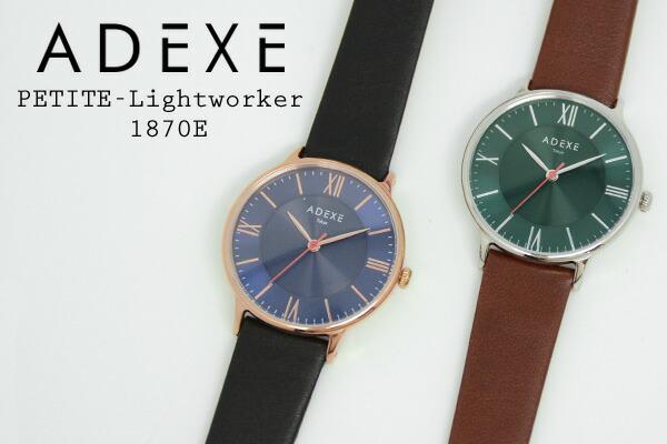 ADEXE アデクス 腕時計 PETITE-Lightworker 1870E