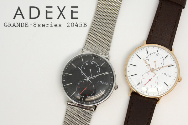 ADEXE アデクス PETITE-8series 2045B