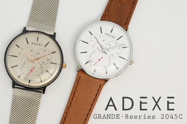 ADEXE アデクス PETITE-8series 2045C